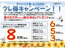 FX CDオーディオ キーレス(2枚目)