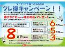 L SAIII キーレス リースUP車(2枚目)