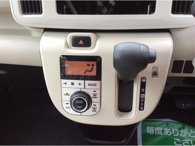 Xリミテッド SAIII 両側電動ドア 届出済未使用車(17枚目)