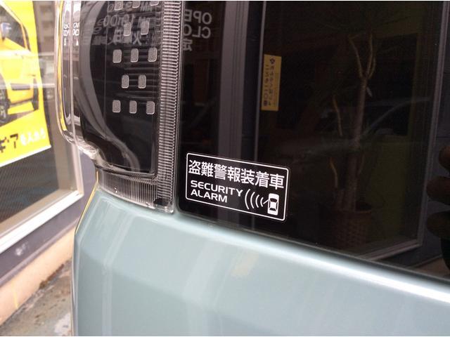 ハイブリッドX 両側電動スライドドア 届出済未使用車(8枚目)