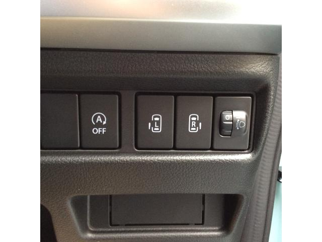 ハイブリッドX 両側電動スライドドア 届出済未使用車(19枚目)