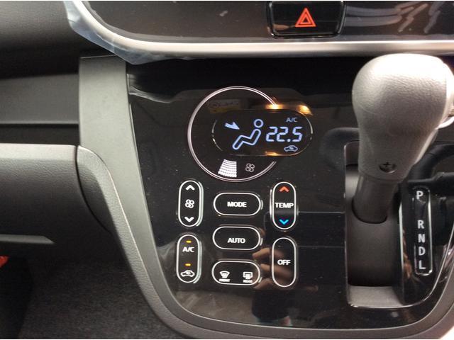 ハイウェイスター X Vセレ 4WD 届出済未使用車(17枚目)