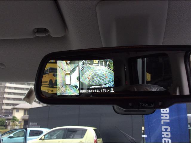 ハイウェイスター X Vセレ 4WD 届出済未使用車(19枚目)