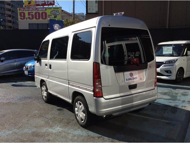 トランスポーター ETC 当店買取直販車両(2枚目)