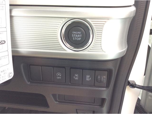 ハイブリッドX 両側電動スライドドア スマートキー 衝突軽減装置 届出済未使用車(12枚目)