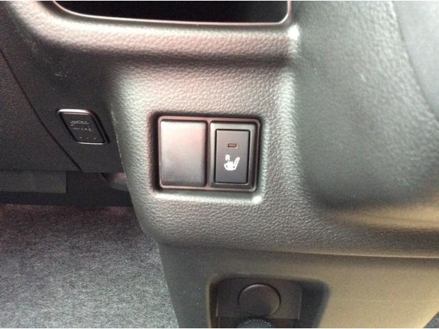 ハイブリッドX 両側電動スライドドア スマートキー 衝突軽減装置 届出済未使用車(14枚目)