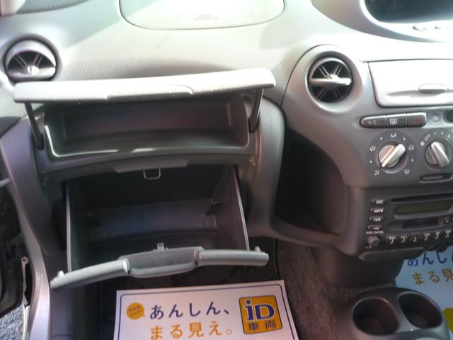 トヨタ ヴィッツ ローダウン 社外マフラー クラッチ交換済 3ドア