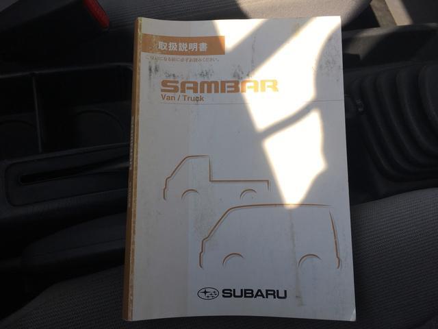 スバル サンバートラック TB 5MT 運転席エアバッグ エアコン パワステ