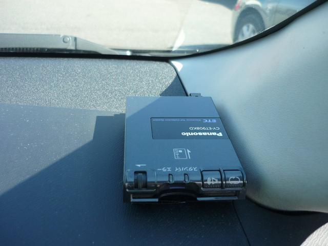 Gブラックソフトレザーセレクション ワンセグTV ナビ バックカメラ ETC スマートキー 禁煙車 記録簿(22枚目)
