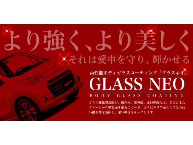 「スズキ」「アルト」「軽自動車」「東京都」の中古車31