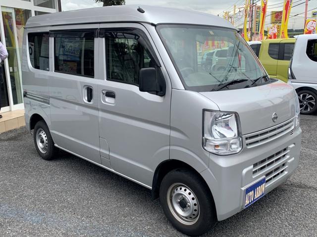 「日産」「NV100クリッパー」「軽自動車」「東京都」の中古車5
