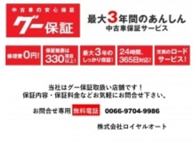 FX オイル新品交換 エレメント新品交換 キーレス ABS ETC 走行6.2万キロ(43枚目)