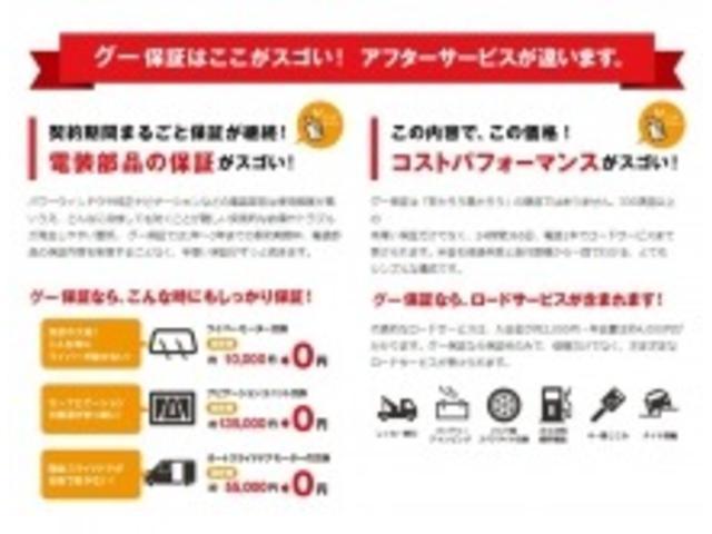FX オイル新品交換 エレメント新品交換 キーレス ABS ETC 走行6.2万キロ(46枚目)