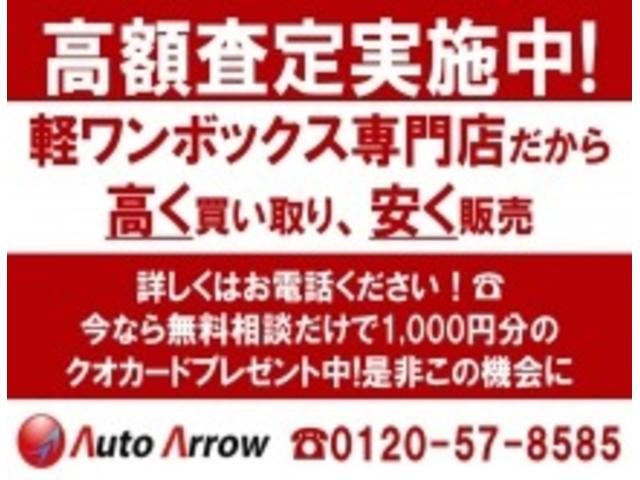 PC オイル新品交換 エレメント新品交換 切替4WD 4速オートマ車 キーレス パワーウインドウ 走行3.1万キロ(4枚目)