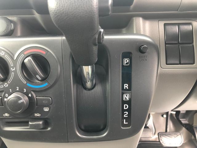 PC オイル新品交換 エレメント新品交換 切替4WD 4速オートマ車 キーレス パワーウインドウ 走行3.1万キロ(22枚目)