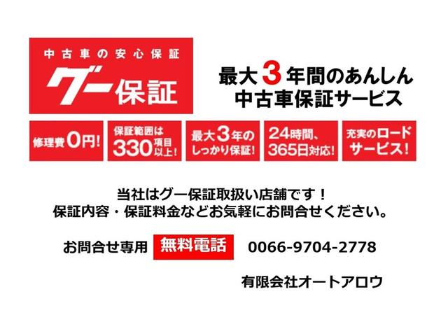 PC オイル新品交換 エレメント新品交換 切替4WD 4速オートマ車 キーレス パワーウインドウ 走行3.1万キロ(45枚目)