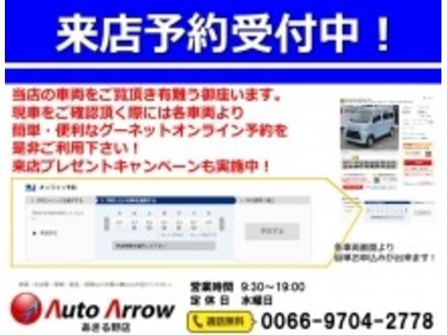 DX SAIII キーレス パワーウインドウ プライバシーガラス 4速オートマ LEDヘッドライト スマアシ3 届出済み未使用車(2枚目)
