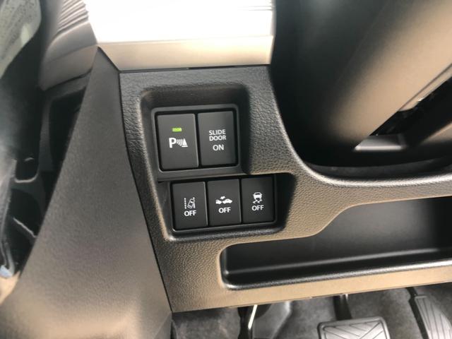 ハイブリッドXS 両側パワスラ サーキュレーター プッシュスタート オートエアコン 15インチアルミ 届出済み未使用車(21枚目)