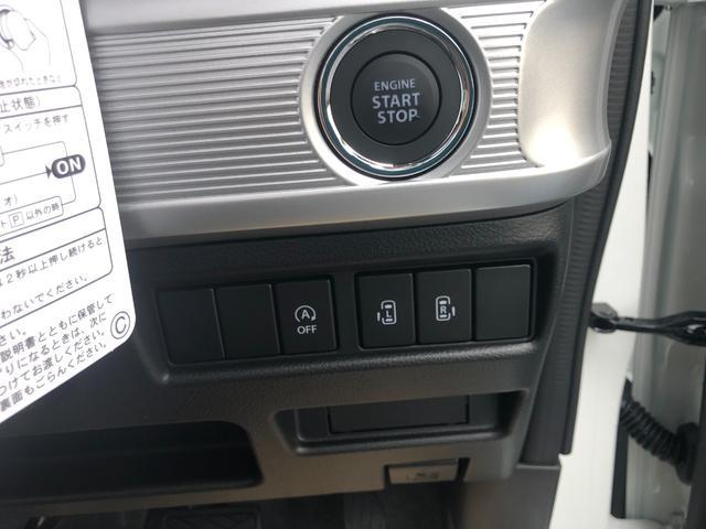 ハイブリッドXS 両側パワスラ サーキュレーター プッシュスタート オートエアコン 15インチアルミ 届出済み未使用車(22枚目)