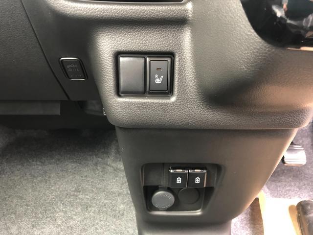 ハイブリッドXS 両側パワスラ サーキュレーター プッシュスタート オートエアコン 15インチアルミ 届出済み未使用車(24枚目)