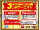 DX SAIII キーレス パワーウインドウ プライバシーガラス 4速オートマ LEDヘッドライト スマアシ3 届出済み未使用車(3枚目)