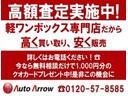 DX SAIII キーレス パワーウインドウ プライバシーガラス 4速オートマ LEDヘッドライト スマアシ3 届出済み未使用車(4枚目)