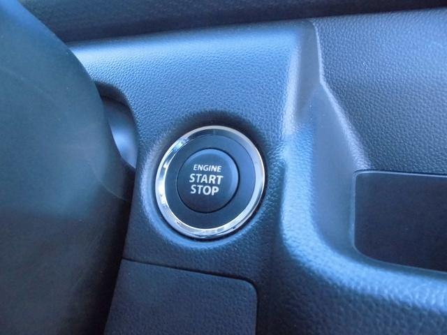ボタン一つで楽々エンジン始動♪