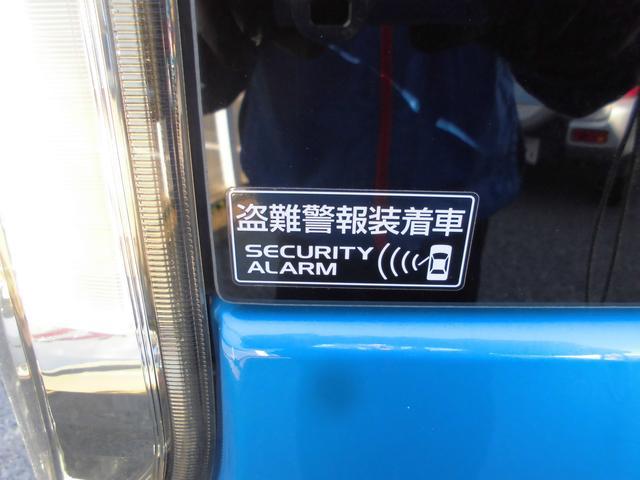 盗難警報装置付き☆