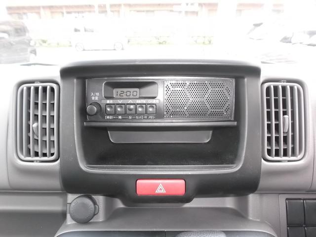 ラジオ付き!移動の時間も快適です!