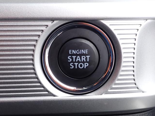 HYBRID X 4WD 衝突被害軽減ブレーキ(13枚目)