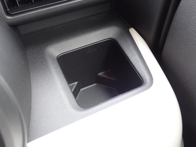 HYBRID X 4WD 衝突被害軽減ブレーキ(14枚目)