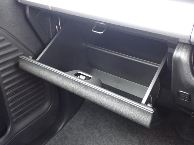 HYBRID X 4WD 衝突被害軽減ブレーキ(24枚目)