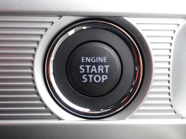 ハイブリッドGS カスタム HYBRID GS 2型 デュアルカメラブレーキサポート 前車速対応アダプティブクルーズコントロール(10枚目)