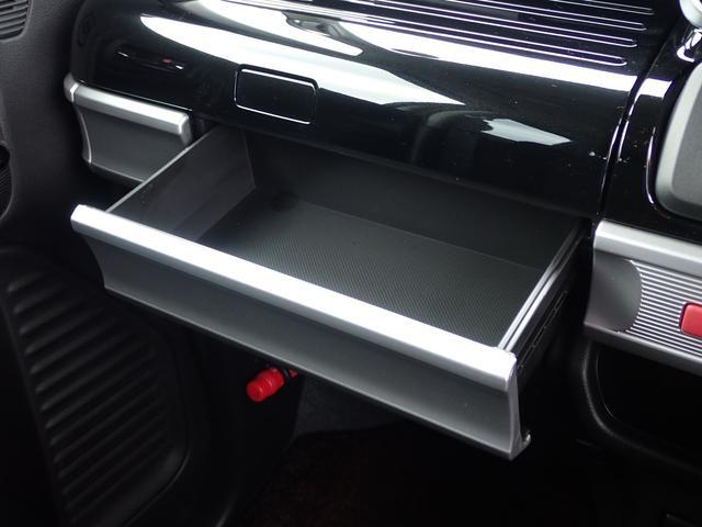 ハイブリッドGS カスタム HYBRID GS 2型 デュアルカメラブレーキサポート 前車速対応アダプティブクルーズコントロール(23枚目)