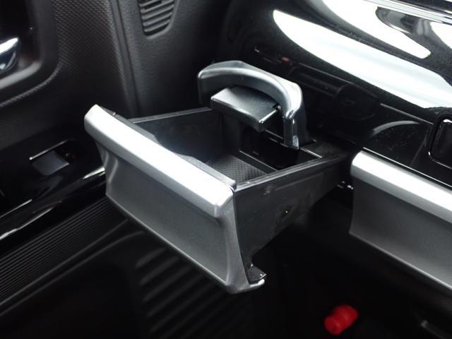 ハイブリッドGS カスタム HYBRID GS 2型 デュアルカメラブレーキサポート 前車速対応アダプティブクルーズコントロール(25枚目)