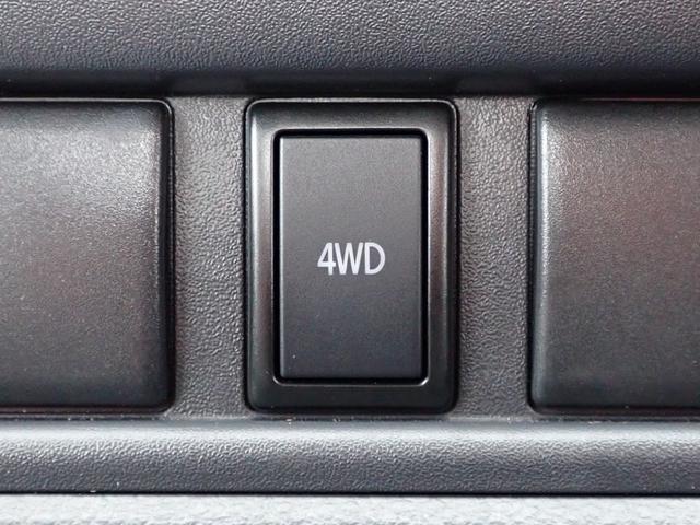 DX パートタイム式4WD 3AT(9枚目)