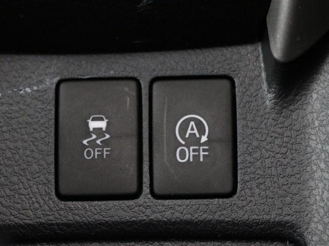 いつものように走るだけで、カンタンにエコ運転が出来る(アイドリングストップ機能)付き♪