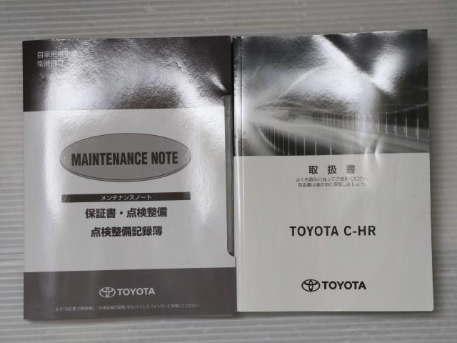 車両取説・整備記録簿完備。