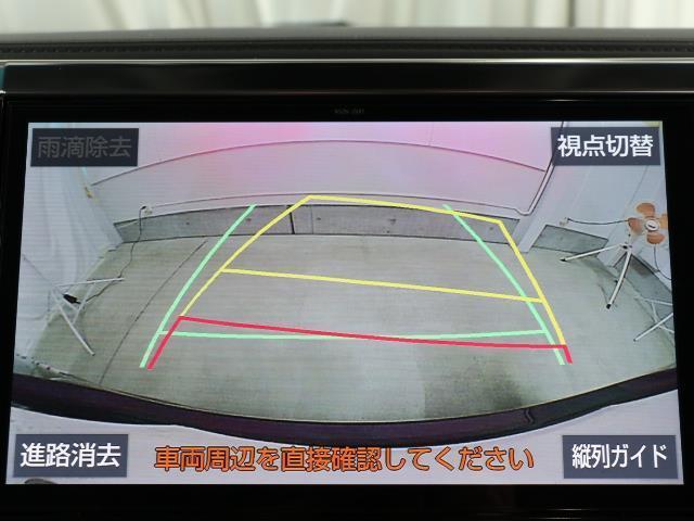 2.5Z Gエディション レーダーC Bカメラ 地デジTV LEDヘッドランプ 両側電動スライドドア ETC アルミホイール ナビTV 盗難防止装置 DVD メモリーナビ スマートキー パワーシート キーレス ABS(12枚目)