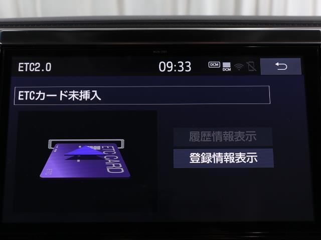 2.5Z Gエディション レーダーC Bカメラ 地デジTV LEDヘッドランプ 両側電動スライドドア ETC アルミホイール ナビTV 盗難防止装置 DVD メモリーナビ スマートキー パワーシート キーレス ABS(13枚目)