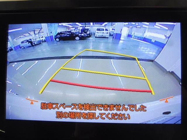 2.5Z 4WD フルセグ 後席モニター バックカメラ ドラレコ 衝突被害軽減システム ETC 両側電動スライド HIDヘッドライト 3列シート ワンオーナー DVD再生 ミュージックプレイヤー接続可 記録簿(7枚目)