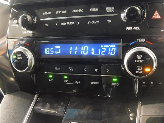 2.5Z 4WD フルセグ 後席モニター バックカメラ ドラレコ 衝突被害軽減システム ETC 両側電動スライド HIDヘッドライト 3列シート ワンオーナー DVD再生 ミュージックプレイヤー接続可 記録簿(8枚目)