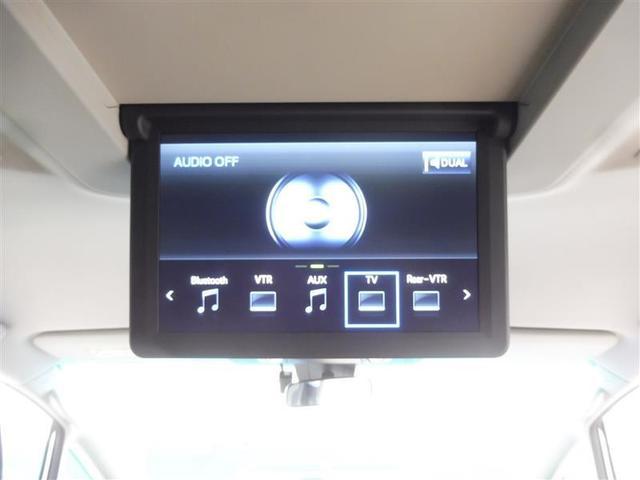 2.5Z 4WD フルセグ 後席モニター バックカメラ ドラレコ 衝突被害軽減システム ETC 両側電動スライド HIDヘッドライト 3列シート ワンオーナー DVD再生 ミュージックプレイヤー接続可 記録簿(14枚目)