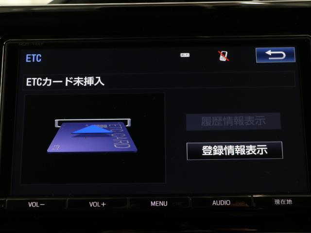 ハイブリッドSi ダブルバイビー 両側電動ドア 衝突軽減 キーレスエントリー 盗難防止装置 Bカメラ スマートキー フルセグ ETC メモリーナビ CD AW クルコン LED ナビTV 1オナ(9枚目)