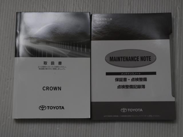RSアドバンス 地デジ ナビTV ムーンルーフ DVD CD 1オーナー バックカメラ ETC クルーズコントロール スマートキ- アルミ メモリーナビ パワーシート 記録簿 イモビライザー ドライブレコーダー付(20枚目)