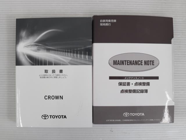 RSアドバンス 地デジ ナビTV DVD CD バックカメラ ETC クルーズコントロール スマートキ- アルミ メモリーナビ パワーシート イモビライザー ドライブレコーダー付 プリクラ レザーシート VSC(20枚目)