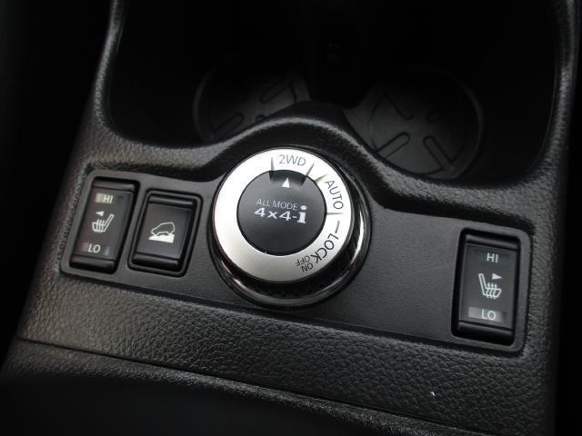 20Xエマージェンシーブレーキパッケージ 4WD 7人(18枚目)
