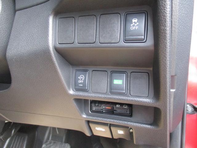 20Xエマージェンシーブレーキパッケージ 4WD 7人(20枚目)