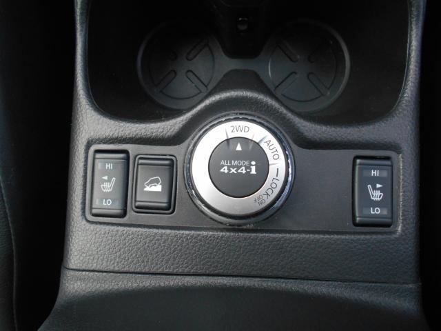 20X エクストリーマーX 4WD(10枚目)