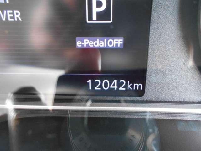 メンテプロパックはお客様のお車のメンテナンスを一定期間お得な料金でお引き受けする安心メンテナンスプランです。